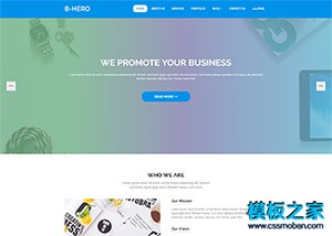 商业幻灯广告设计公司网站模板