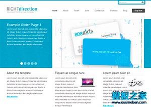 名片画册设计公司网站模板