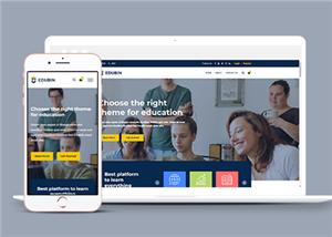 英语培训网站模板