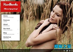 美女写真网站模板