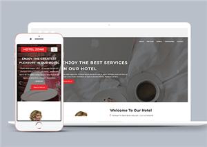 酒店美食在线预约网站模板