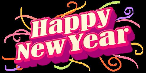2021新年艺术字装饰图片