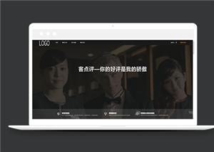 全屏动态主题设计食品项目加盟网站模板
