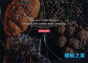糕点甜品宽屏网站模板