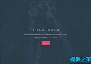 快照snapshotk引导式网站模板