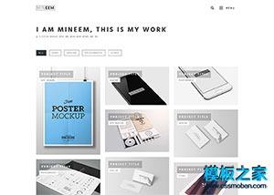 设计师作品案例主页模板