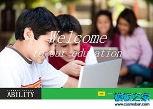 少儿英语培训班网站