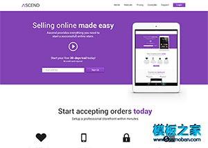 紫色响应式互联网产品网页模板