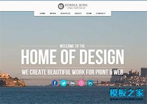 名片设计案例网站专题模板