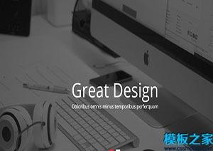 多用途商业web网站模板