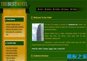 最佳主题酒店网站模板