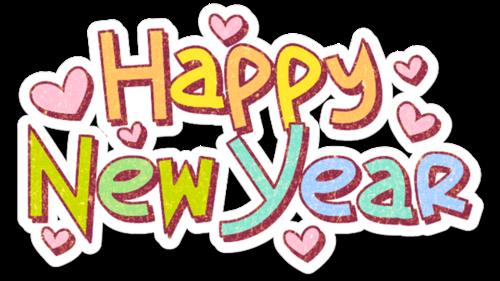 卡通手绘2021新年快乐字体图片