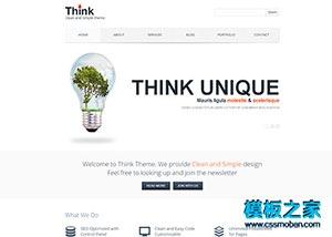 教育培训网页设计