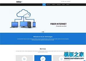 云服务器提供商网站模板