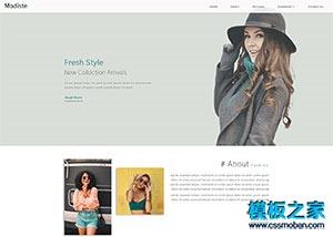 服装模特展示网站模板