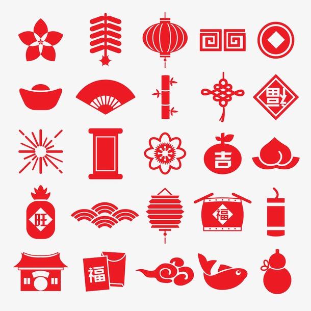 灯笼福字年年有余图标