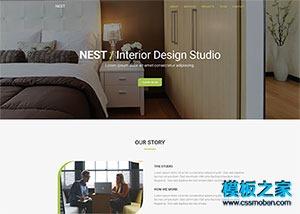 民宿客栈网站模板