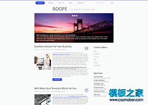 简洁大气外贸行业网站模板