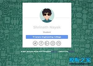 社交媒体个人名片分享html5模板