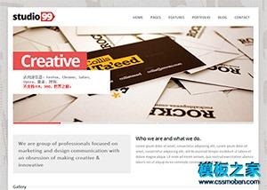 名片印刷行业网站模板