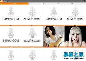 手机MP3音乐网站触屏wap模板