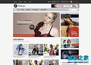 html5服装商城网页模板