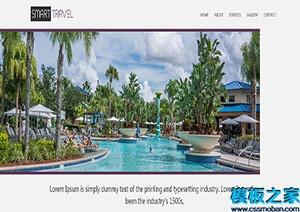 Lorem Ipsum音乐度假村网页模板