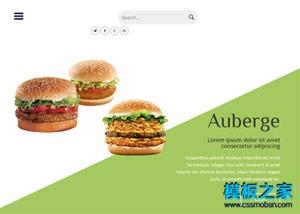 汉堡炸鸡排快餐店企业官网模板