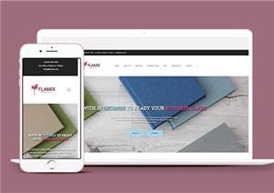 名片印刷公司引导式网站模板