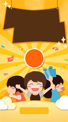 幼儿园海报背景