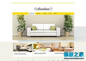 家居建材公司网页模板