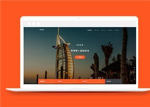 中文响应式度假酒店静态html模板