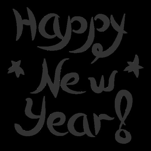 英文新年快乐可爱字体设计