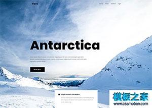 户外运动登山爱好者博客主页模板