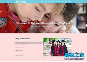 儿童英语培训机构网站