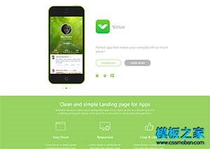手机App应用下载展示页模板