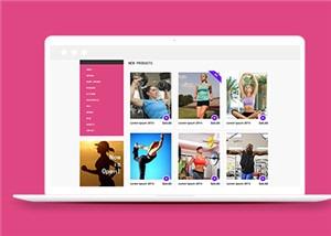 健身运动休闲会所网站模板