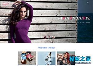服装设计师响应式网页模板