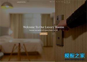 Holiday旅游度假酒店展示网页模板