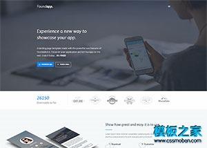 手机app展示页企业网站模板