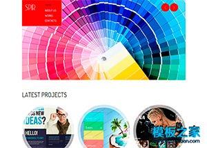 插画网站CSS模板