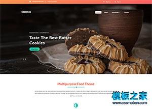 Cookies饼干烘培行业网站模板