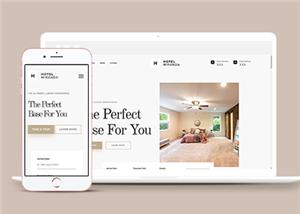五星级豪华酒店预定网站模板