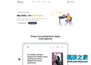 商务bootstrap4网页设计模板