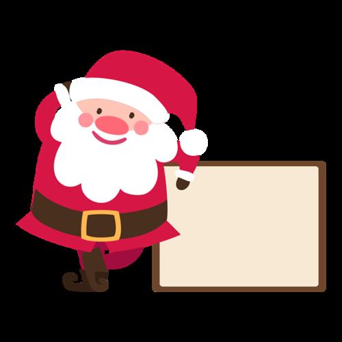 圣诞老人文本框