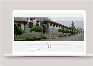 古镇旅游景区官方网站模板