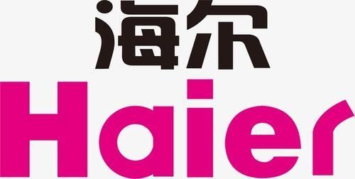 海尔logo矢量图