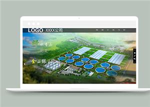 自来水水利工程公司html网站模板