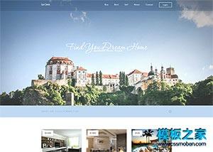 度假酒店客房预订网站模板