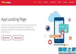 手机app登陆页面网站模板